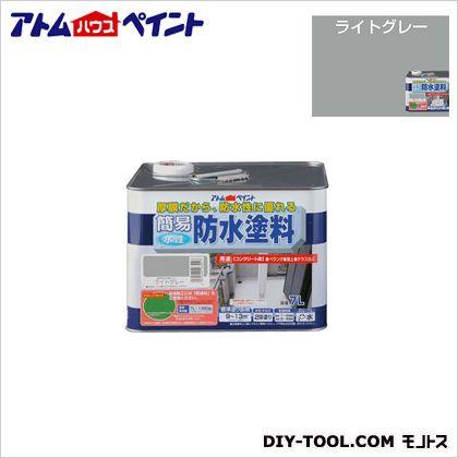 アトムハウスペイント 水性簡易防水塗料 ライトグレー 7L