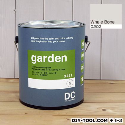 DCペイント 屋外用多用途水性塗料 Garden(屋外用ペイント) 【0203】Whale Born 約3.8L atom 塗料 水性塗料