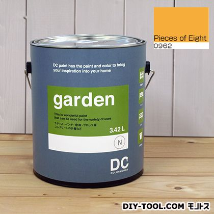 DCペイント 屋外用多用途水性塗料 Garden(屋外用ペイント) 【0962】Pieces of Eight 約3.8L atom 塗料 水性塗料