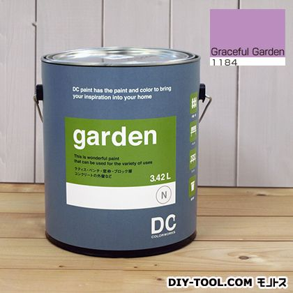 DCペイント 屋外用多用途水性塗料 Garden(屋外用ペイント) 【1184】Graceful Garden 約3.8L atom 塗料 水性塗料