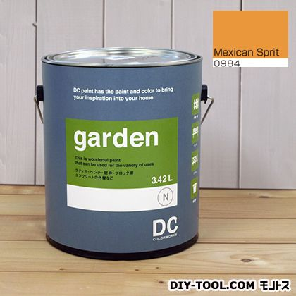 DCペイント 屋外用多用途水性塗料 Garden(屋外用ペイント) 【0984】Mexican Spirit 約3.8L atom 塗料 水性塗料