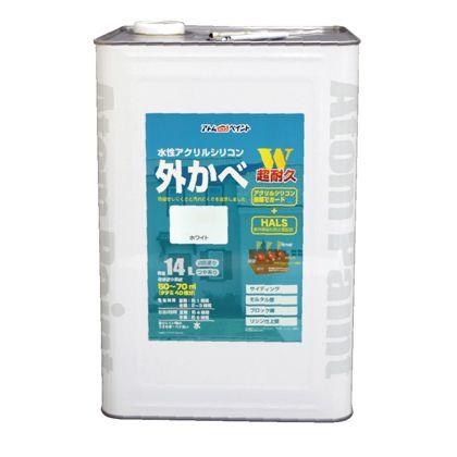 アトムハウスペイント 水性シリコンアクリル外かべ用塗料 ホワイト 14L