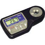 アタゴ デジタル糖度計 1台 PR301A