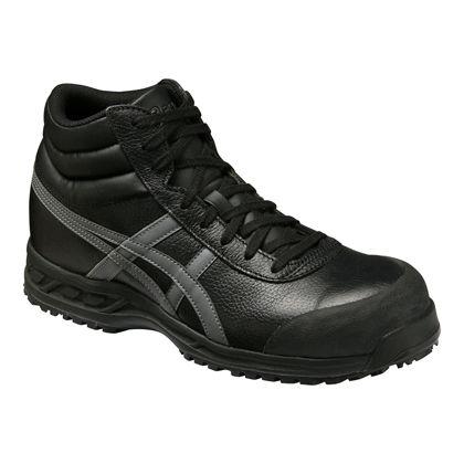 アシックス 安全靴 ウィンジョブ 71S 23.5cm (FFR71S.9075 23.5)