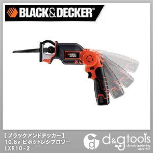 ブラック&デッカー 10.8V ピボットレシプロソー/充電式ハンディソー (LXR10-2) BLACK&DECKER 電気のこぎり 充電式電気のこぎり