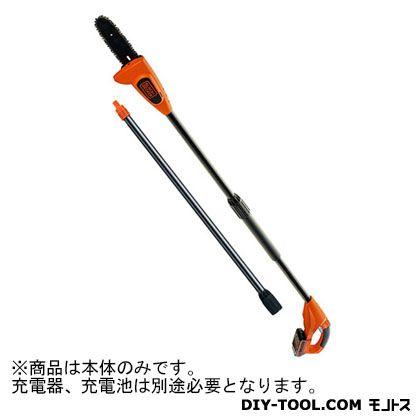 ブラック&デッカー 高枝ポールチェーンソー(本体のみ) ブラック×オレンジ GPC1820LBN-JP