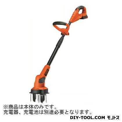 ブラック&デッカー ミニ耕運機・除草機(本体のみ) ブラック×オレンジ LGC120BN-JP