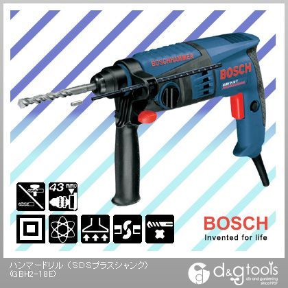 ボッシュ ハンマードリル(SDSプラス)  GBH2-18E