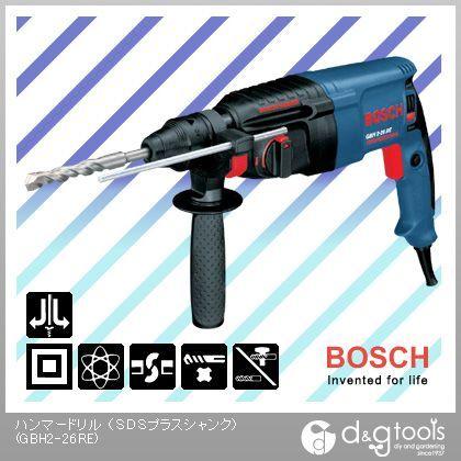 ボッシュ SDSプラスハンマードリル (SDSプラスシャンク) (GBH2-26RE)