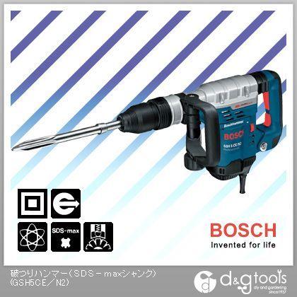 ボッシュ ハツリハンマー(SDSーmax) GSH5CE/N2