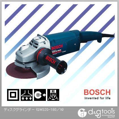 ボッシュ ディスクグラインダー (GWS20-180/N)