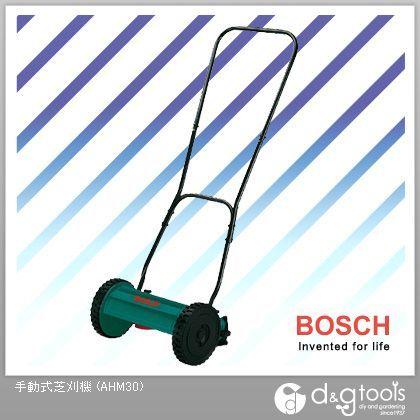 ボッシュ 手動式 芝刈機 AHM30 リール式
