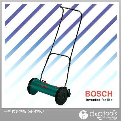 ボッシュ 手動式芝刈機 AHM38C 手押し 電源不要 静音