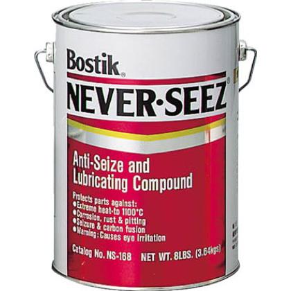 ネバーシーズ 焼付防止潤滑剤(ペーストタイプ)標準グレード 3.64kg (NS-168) 補修キット リペア フローリング 補修