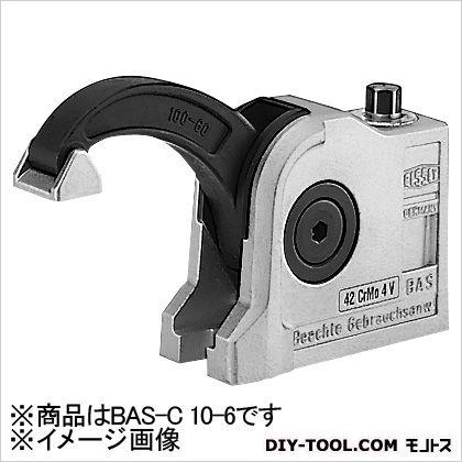 ベッセイ マシンスピードクランプ BASC型 (BAS-C 10-6) 特殊クランプ クランプ