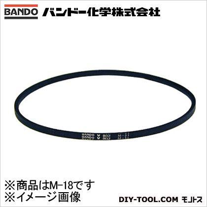 バンドー化学 オーバーのアイテム取扱☆ 低廉 Vベルト 1 M-18