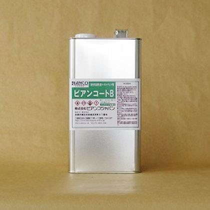 ビアンコ ビアンコートB/NS-2 4L BC-101b+NS2