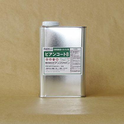 ビアンコ ビアンコートB(ツヤ有リ)+UV対策タイプ 1L BC-101b+UV 1L 1缶