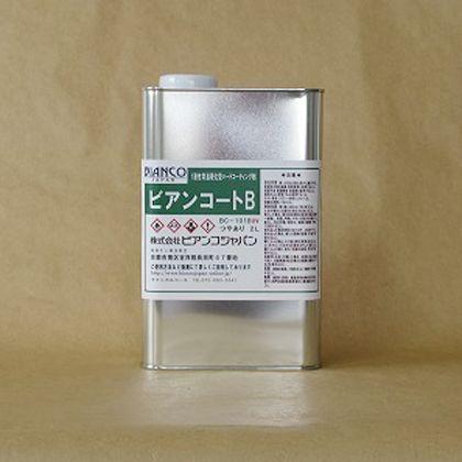 ビアンコ ビアンコートB(ツヤ有リ)+UV対策タイプ BC-101b+UV