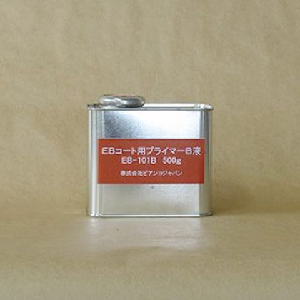 大幅にプライスダウン ビアンコ EBコート用プライマー 500g B液 『4年保証』