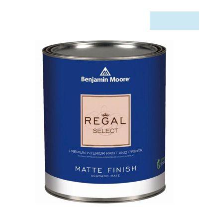 ベンジャミンムーアペイント リーガルセレクトマット 艶消し エコ水性塗料 twilight dreams 4L (G221-049) Benjaminmoore 塗料 水性塗料