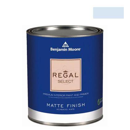 ベンジャミンムーアペイント リーガルセレクトマット 艶消し エコ水性塗料 topaz 4L (G221-070) Benjaminmoore 塗料 水性塗料