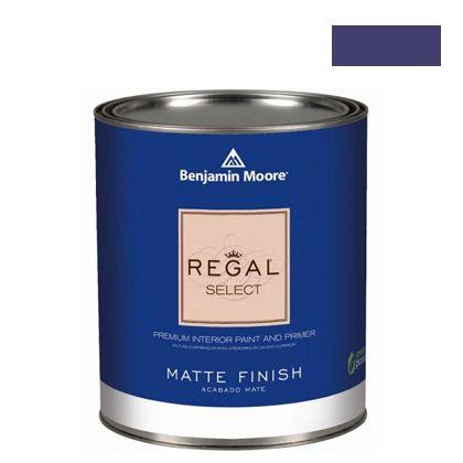 ベンジャミンムーアペイント リーガルセレクトマット 艶消し エコ水性塗料 sanibel peach 4L (G221-072) Benjaminmoore 塗料 水性塗料