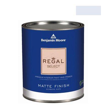 ベンジャミンムーアペイント リーガルセレクトマット 艶消し エコ水性塗料 fiery opal 4L (G221-077) Benjaminmoore 塗料 水性塗料