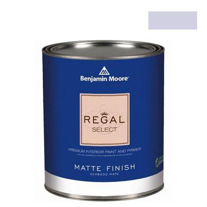 ベンジャミンムーアペイント リーガルセレクトマット 艶消し エコ水性塗料 tangerine melt 4L (G221-091) Benjaminmoore 塗料 水性塗料