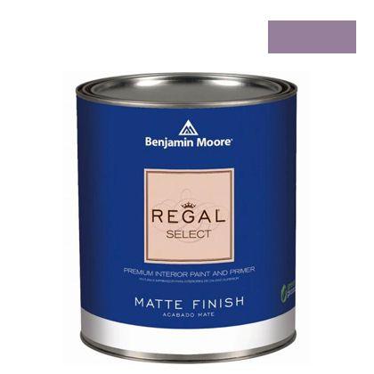 ベンジャミンムーアペイント リーガルセレクトマット 艶消し エコ水性塗料 featherstone 4L (G221-1002) Benjaminmoore 塗料 水性塗料
