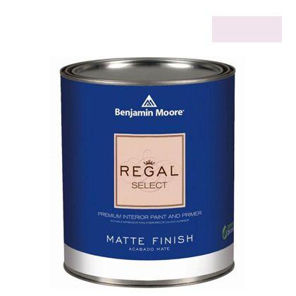 ベンジャミンムーアペイント リーガルセレクトマット 艶消し エコ水性塗料 meadow pink 4L (G221-1011) Benjaminmoore 塗料 水性塗料