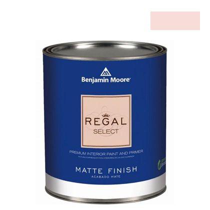 ベンジャミンムーアペイント リーガルセレクトマット 艶消し エコ水性塗料 graham cracker 4L (G221-1113) Benjaminmoore 塗料 水性塗料