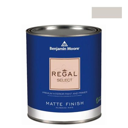 ベンジャミンムーアペイント リーガルセレクトマット 艶消し エコ水性塗料 sorrel brown 4L (G221-1236) Benjaminmoore 塗料 水性塗料