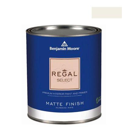 ベンジャミンムーアペイント リーガルセレクトマット 艶消し エコ水性塗料 gray mountain 4L (G221-1462) Benjaminmoore 塗料 水性塗料