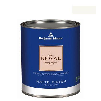 ベンジャミンムーアペイント リーガルセレクトマット 艶消し エコ水性塗料 topeka taupe 4L (G221-1463) Benjaminmoore 塗料 水性塗料