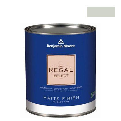 ベンジャミンムーアペイント リーガルセレクトマット 艶消し エコ水性塗料 night mist 4L (G221-1569) Benjaminmoore 塗料 水性塗料