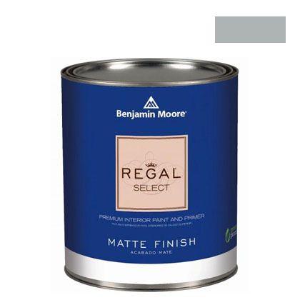 ベンジャミンムーアペイント リーガルセレクトマット 艶消し エコ水性塗料 marina gray 4L (G221-1599) Benjaminmoore 塗料 水性塗料