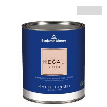 ベンジャミンムーアペイント リーガルセレクトマット 艶消し エコ水性塗料 graytint 4L (G221-1611) Benjaminmoore 塗料 水性塗料