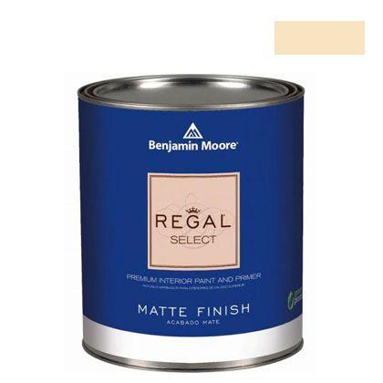ベンジャミンムーアペイント リーガルセレクトマット 艶消し エコ水性塗料 somerset peach 4L (G221-163) Benjaminmoore 塗料 水性塗料