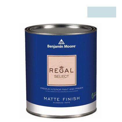 ベンジャミンムーアペイント リーガルセレクトマット 艶消し エコ水性塗料 glacier blue 4L (G221-1653) Benjaminmoore 塗料 水性塗料