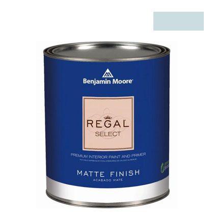 ベンジャミンムーアペイント リーガルセレクトマット 艶消し エコ水性塗料 blue haze 4L (G221-1667) Benjaminmoore 塗料 水性塗料