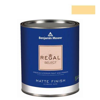 ベンジャミンムーアペイント リーガルセレクトマット 艶消し エコ水性塗料 sweet butter 4L (G221-171) Benjaminmoore 塗料 水性塗料