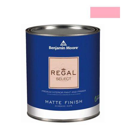 ベンジャミンムーアペイント リーガルセレクトマット 艶消し エコ水性塗料 full bloom 4L (G221-2001-50) Benjaminmoore 塗料 水性塗料