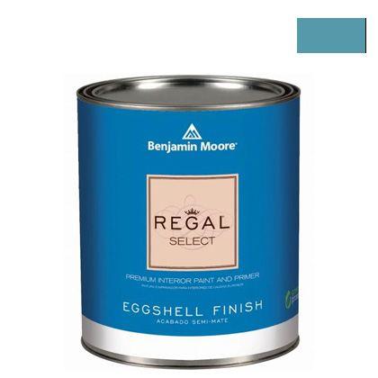 ベンジャミンムーアペイント リーガルセレクトエッグシェル 2?3分艶有り エコ水性塗料 blue toile (G319-748) Benjaminmoore 塗料 水性塗料
