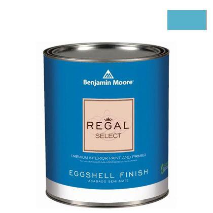ベンジャミンムーアペイント リーガルセレクトエッグシェル 2?3分艶有り エコ水性塗料 atlantis blue (G319-768) Benjaminmoore 塗料 水性塗料
