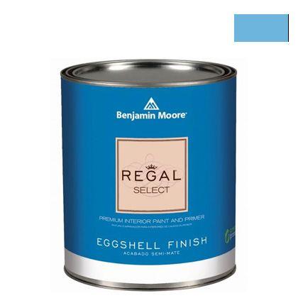 ベンジャミンムーアペイント リーガルセレクトエッグシェル 2?3分艶有り エコ水性塗料 sea to shining sea (G319-789) Benjaminmoore 塗料 水性塗料