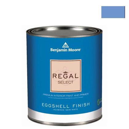 ベンジャミンムーアペイント リーガルセレクトエッグシェル 2?3分艶有り エコ水性塗料 brazilian blue (G319-817) Benjaminmoore 塗料 水性塗料