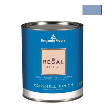ベンジャミンムーアペイント リーガルセレクトエッグシェル 2?3分艶有り エコ水性塗料 steel blue (G319-823) Benjaminmoore 塗料 水性塗料