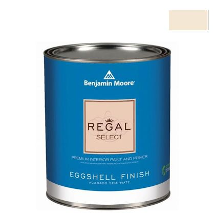 ベンジャミンムーアペイント リーガルセレクトエッグシェル 2?3分艶有り エコ水性塗料 evening white (G319-OC-81) Benjaminmoore 塗料 水性塗料