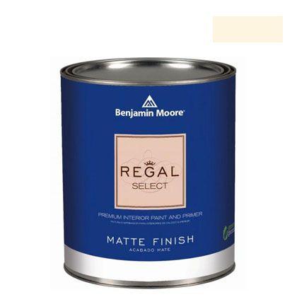 ベンジャミンムーアペイント リーガルセレクトマット 艶消し エコ水性塗料 white vanilla 4L (G221-2017-70) Benjaminmoore 塗料 水性塗料